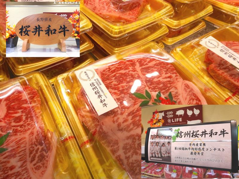 コンテスト最優秀賞、桜井和牛
