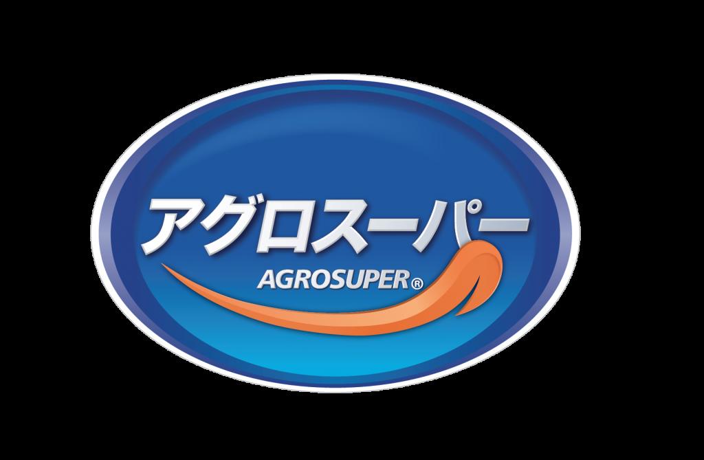 アグロスーパー