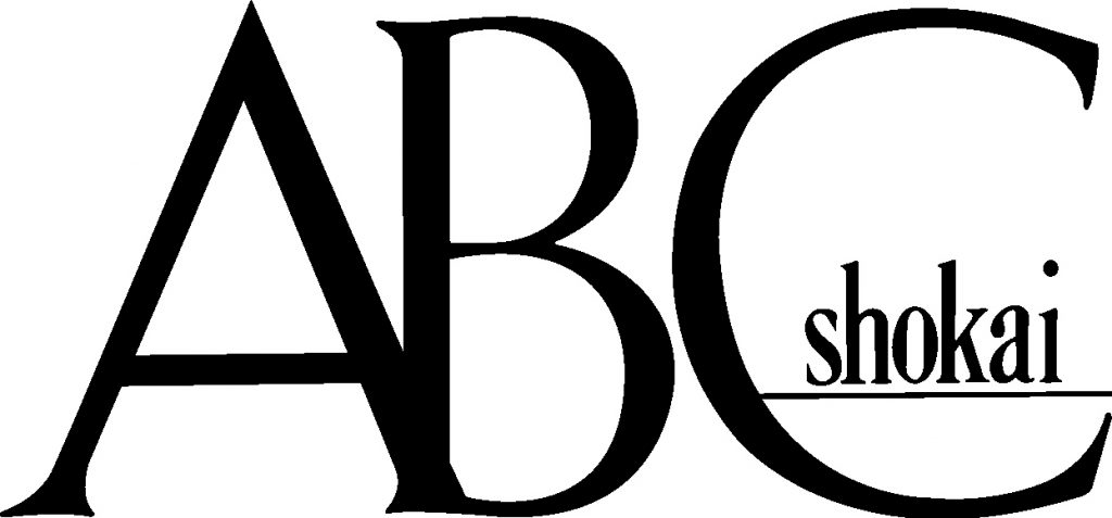 ABC商会